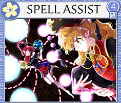 Spell Assist