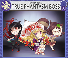 True Phantasm Boss